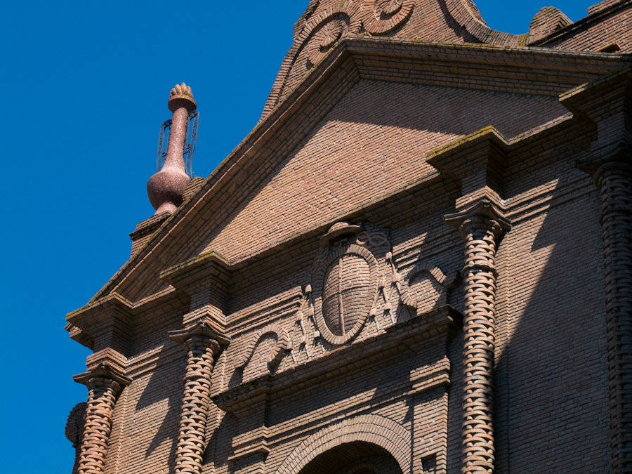 Detalle de la Catedral Metropolitana Basílica de San Lorenzo. Foto